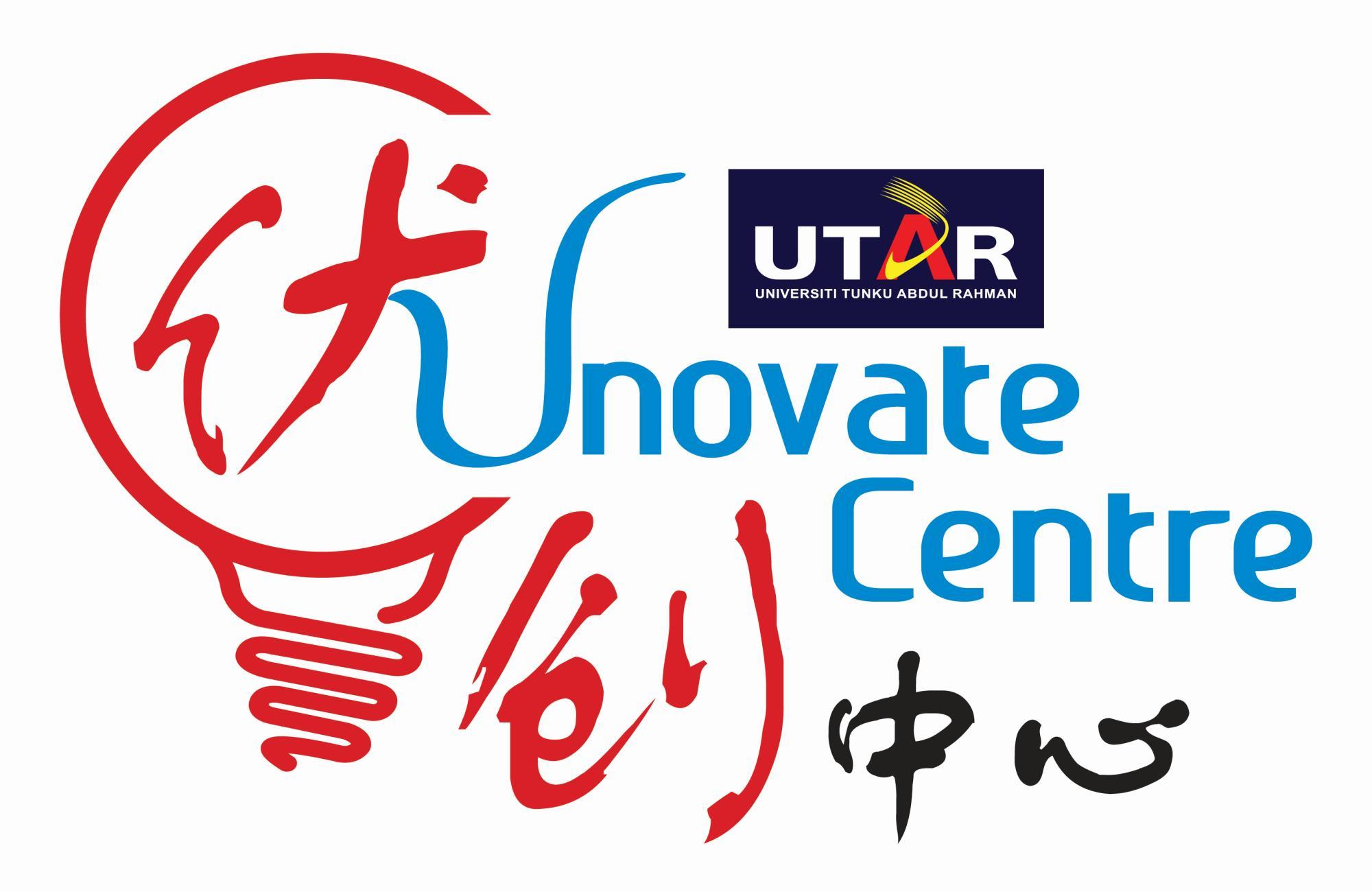 Unovate Centre Logo