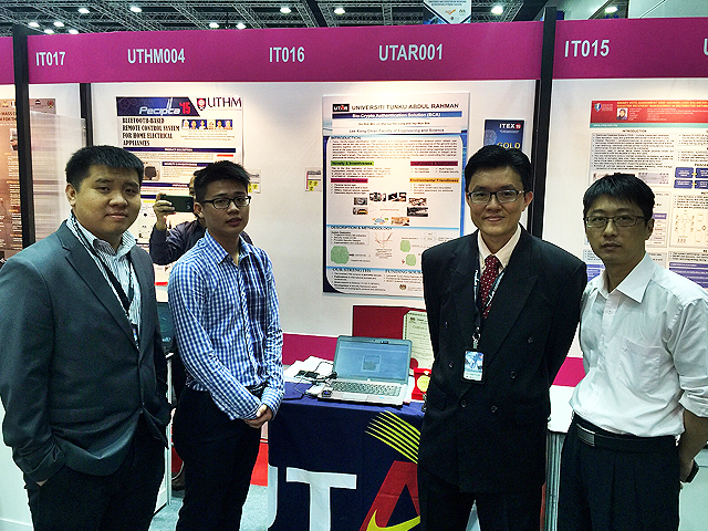Prof Goi (second from right) with his team