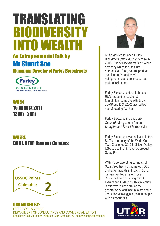 Entreprenuerial Talk Poster - Stuart Soo